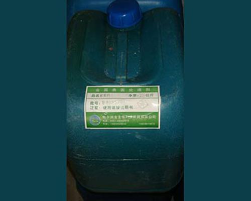 常温四合一磷化液