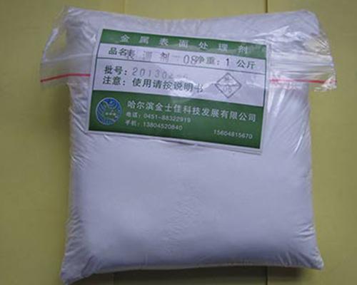 锰基磷化表调剂