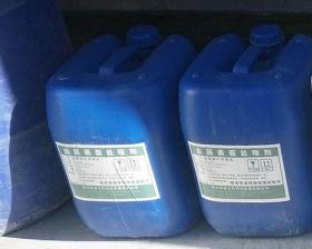 锰基磷化液