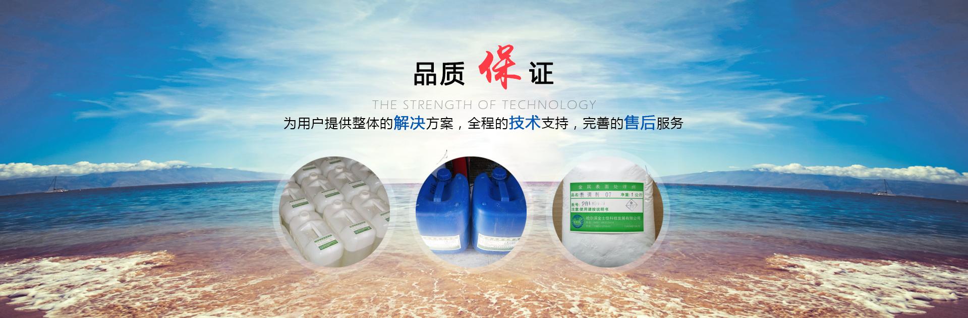 上海防腐涂料