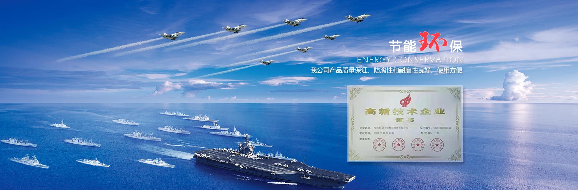上海防锈剂