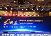 上海除锈剂